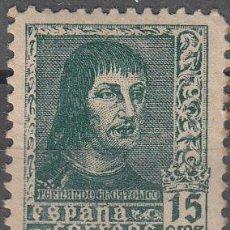 Sellos: EDIFIL 841A. FERNANDO EL CATÓLICO 1938. NUEVO CON FIJASELLOS.. Lote 55908650