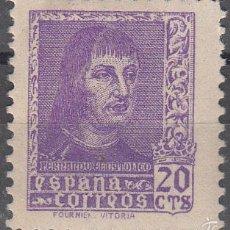 Sellos: EDIFIL 842. FERNANDO EL CATÓLICO 1938. NUEVO CON FIJASELLOS.. Lote 55908751