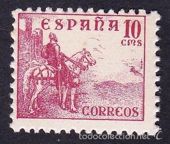 EDIFIL 917 CIFRAS Y EL CID/1940 (Sellos - España - Estado Español - De 1.936 a 1.949 - Nuevos)