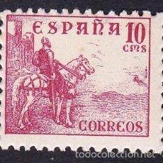 Sellos: EDIFIL 917 CIFRAS Y EL CID/1940. Lote 56296842