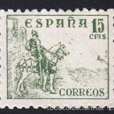 Sellos: EDIFIL 918 CIFRAS Y EL CID/1940. Lote 56296908