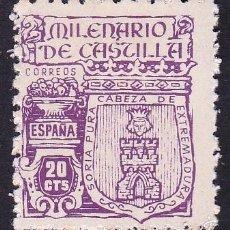 Sellos: EDIFIL 974 MILENARIO DE CASTILLA/1944. Lote 56322587