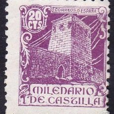 Sellos: EDIFIL 977 MILENARIO DE CASTILLA/1944. Lote 56322797