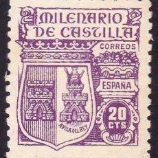 Sellos: EDIFIL 980 MILENARIO DE CASTILLA/1944. Lote 56322984