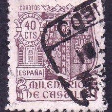 Sellos: EDIFIL 981 MILENARIO DE CASTILLA/1944. Lote 56323039