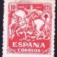 Sellos: EDIFIL 993 PRO-TUBERCULOSOS/1945. Lote 56323276