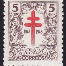 Sellos: EDIFIL 1017 PRO-TUBERCULOSOS/1947. Lote 56327027