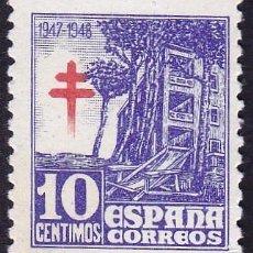 Sellos: EDIFIL 1018 PRO-TUBERCULOSOS/1947. Lote 56327054