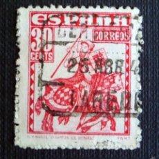 Sellos: SELLO Nº 1034 CON MATASELLOS DE LAREDO. Lote 56368661