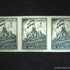Sellos: BARCELONA 1940-41. Nº 26S. BLOQUE DE 3 SIN DENTAR. CON LETRA Y NÚMERO DE SERIE. . Lote 56405498