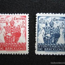 Sellos: SERIE ÚNICA SIN NÚMERO DE SERIE POR DETRÁS. 1943. 450 ANIVERSARIO DE COLÓN A BARCELONA. Nº 49/50. . Lote 56414939