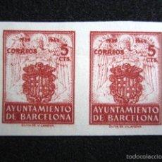 Sellos: BARCELONA 1944. ESCUDOS NACIONAL Y DE LA CIUDAD. PAREJA Nº 58P CARTULINA SIN DENTAR Y SIN NUMERACIÓN. Lote 56415852