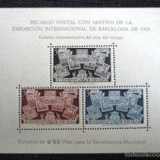 Sellos: BARCELONA 1945. CESE DEL RECARGO. HOJITA BLOQUE Nº NE31. . Lote 56423393