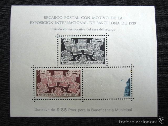 BARCELONA 1945. CESE DEL RECARGO. HOJITA BLOQUE SELLO AZUL MAL IMPRESO. Nº NE31. (Sellos - España - Estado Español - De 1.936 a 1.949 - Nuevos)