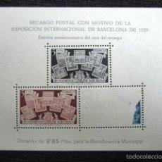 Sellos: BARCELONA 1945. CESE DEL RECARGO. HOJITA BLOQUE SELLO AZUL MAL IMPRESO. Nº NE31. . Lote 56425352