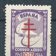 Sellos: R9.G1/ ESPAÑA EN NUEVO** 1943, EDF, 973, PRO TUBERCULOSOS. Lote 56520313