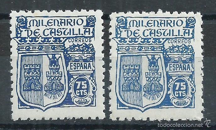 R9.G1/ ESPAÑA EN NUEVO** 1944, EDF. 976 Y 976 D, MILENARIO DE CASTILLA, VARIEDAD ... (Sellos - España - Estado Español - De 1.936 a 1.949 - Nuevos)