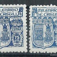 Sellos: R9.G1/ ESPAÑA EN NUEVO** 1944, EDF. 976 Y 976 D, MILENARIO DE CASTILLA, VARIEDAD .... Lote 56633334