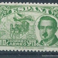Sellos: R9/ ESPAÑA EN NUEVO* 1945, EDF. 990, CAT. 33 €, CONDE DE SAN LUIS. Lote 57060836