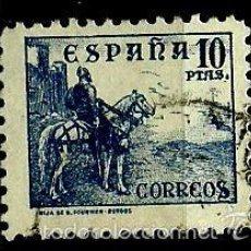 Sellos: ESPAÑA 1937- EDI 0831 USADO. Lote 57196369