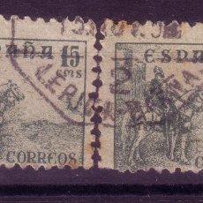 Sellos: BB11-CID MATASELLOS AMBULANTE 2 LERIDA - BARNA (2 SELLOS). Lote 57265963