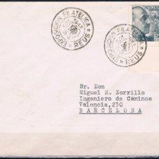 Sellos: 1947.- REUS A BARCELONA. Lote 57511258