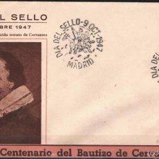 Sellos: 1947.- MADRID. Lote 57512150