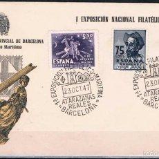 Sellos: 1947.- BARCELONA. Lote 57603029