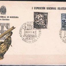 Sellos: 1947.- BARCELONA. Lote 57603650