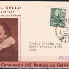 Sellos: 1947.- BARCELONA A JAÉN. Lote 57603995