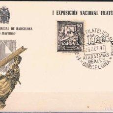 Sellos: 1947.- BARCELONA. Lote 57604692