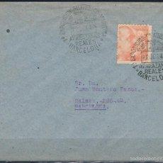 Sellos: 1947.- BARCELONA. Lote 57626910