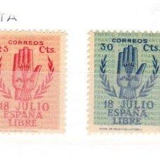 Sellos: SELLOS NUEVOS PRIMER CENTENARIO ESPAÑA - 1938 II ANIVERSARIO ALZAMIENTO 851-4. Lote 37575237