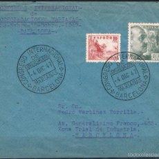 Sellos: 1947.- BARCELONA INTERIOR. Lote 57750233