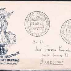 Sellos: 1947.- BARCELONA INTERIOR. Lote 57750390