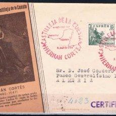 Sellos: 1947.- CASTILLEJA DE LA CUESTA (SEVILLA) A ALMERÍA. Lote 57752672