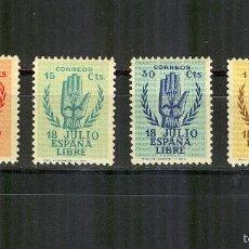 Sellos: EDIFIL 851/54 ANIVERSARIO ALZAMIENTO.LA MANO.CENTRAJE NORMAL NUEVO PERFECTO ESTADO.. Lote 57792303