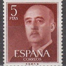 Sellos: EDIFIL 1291, GENERAL FRANCO CON FNMT-B EMITIDO EN CIF DE BARCELONA, NUEVO CON CHARNELA. Lote 57835346
