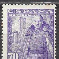 Sellos: EDIFIL 1030, GENERAL FRANCO Y CASTILLO DE LA MOTA, NUEVO SIN CHARNELA. Lote 58202707