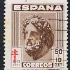 Timbres: ESPAÑA // EDIFIL 1040 // 1948 ... USADO. Lote 58243611