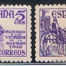 Timbres: ESPAÑA // EDIFIL 1062, 1062 (A) // 1949 ... USADOS. Lote 58257475