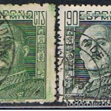 Timbres: SELLOS ESPAÑA // EDIFIL 1060, 1060 ESPECIAL // 1949 ... USADOS. Lote 58257670