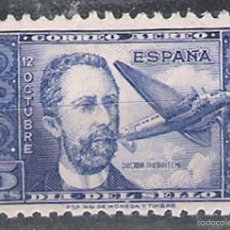 Sellos: 1944-ESPAÑA.FIESTA DE LA HISPANIDAD.DR. THEBUSSEM (NUEVO *** SIN SEÑAL).EDIFIL Nº 983.PVP CATº 41 €. Lote 58278493