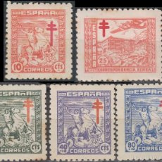 Sellos: EDIFIL 984/8, PRO TUBERCULOSOS 1944, NUEVOS, EL 20 CENTIMOS Y EL AEREO CON CHARNELA, SERIE COMPLETA . Lote 58281565