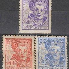Sellos: EDIFIL 954/6, IV CENTENARIO DE SAN JUAN DE LA CRUZ, NUEVO SI CHARNELA MENOS EL 20 CTS SERIE COMPLETA. Lote 58281904