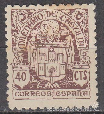EDIFIL 975, MILENARIO DE CASTILLA, ESCUDO DE CASTILLA. NUEVO SIN SEÑAL DE CHARNELA (Sellos - España - Estado Español - De 1.936 a 1.949 - Nuevos)