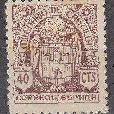 Sellos: EDIFIL 975, MILENARIO DE CASTILLA, ESCUDO DE CASTILLA. NUEVO SIN SEÑAL DE CHARNELA. Lote 58282057