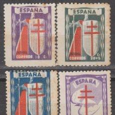 Sellos: EDIFIL 970/4, PRO TUBERCULOSOS 1943. NUEVO CON SEÑAL DE CHARNELA. Lote 58282098