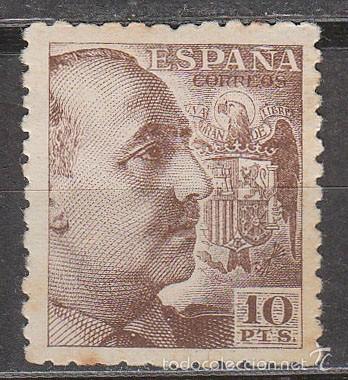 EDIFIL 934, GENERAL FRANCO, NUEVO GOMA ORIGINAL Y SIN SEÑAL DE CHARNELA. ENVIO CERTIFICADO GRATIS (Sellos - España - Estado Español - De 1.936 a 1.949 - Nuevos)