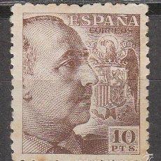 Sellos: EDIFIL 934, GENERAL FRANCO, NUEVO GOMA ORIGINAL Y SIN SEÑAL DE CHARNELA. ENVIO CERTIFICADO GRATIS. Lote 58282468
